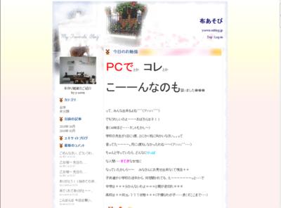 blog1.png